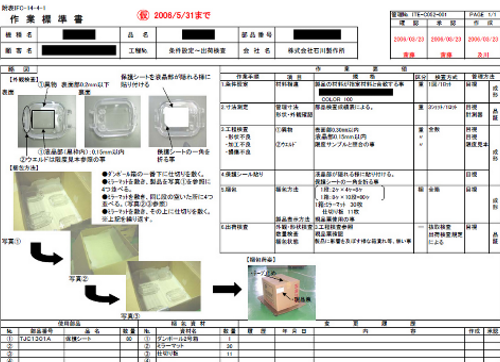 instruction-sheet